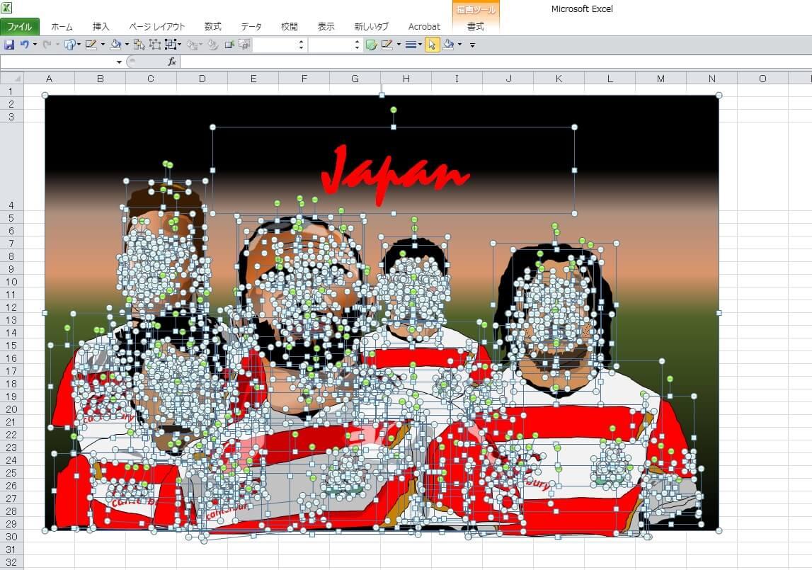 2019ラグビーワールドカップ日本代表のエクセル画イラスト2019ドット版