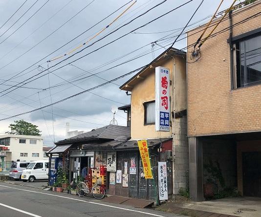 盛岡の激渋角打ち「平興商店」の外観