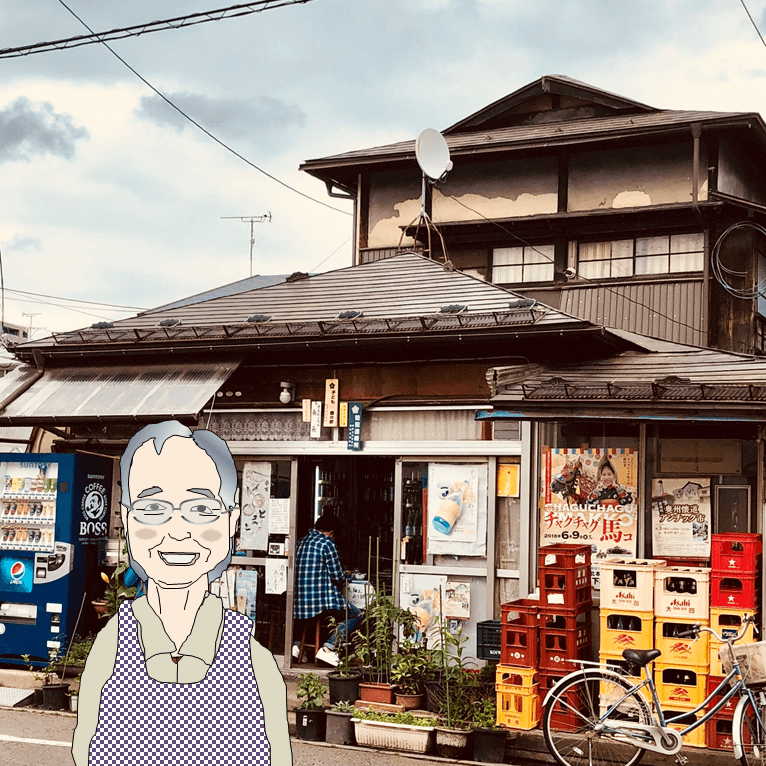 盛岡の激渋角打ち「平興商店」のおかあさんのゆるエクセル画イラスト