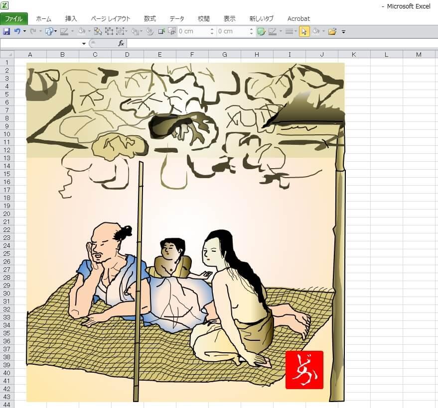 国宝「夕顔棚納涼図屏風」のエクセル画イラストキャプチャ版