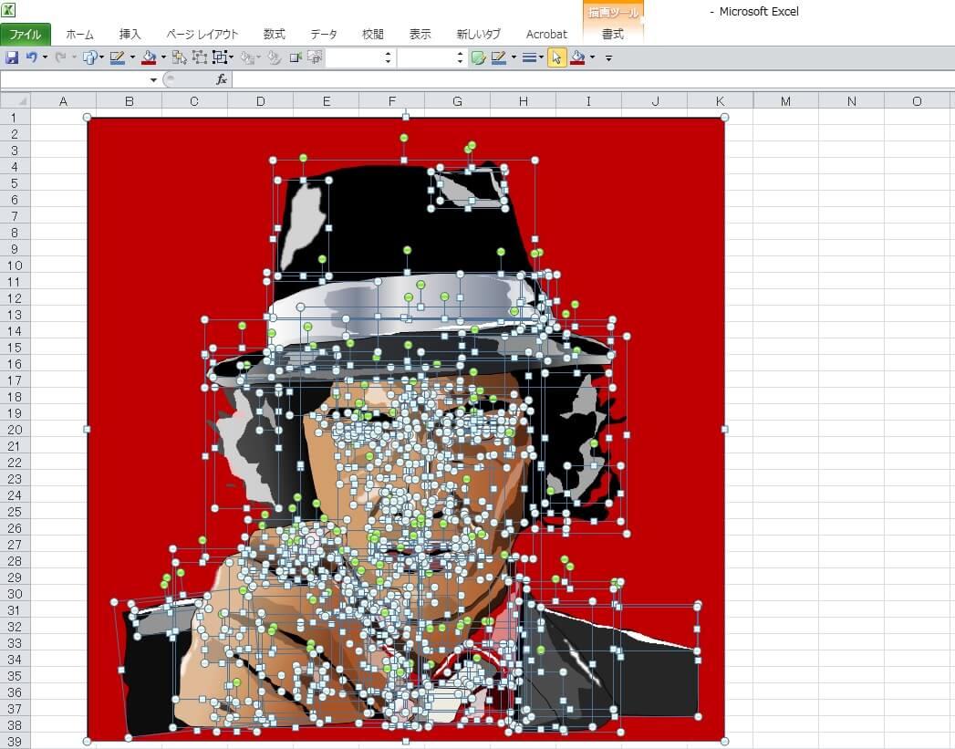 TV版「探偵物語」の松田優作のエクセル画イラストドット版