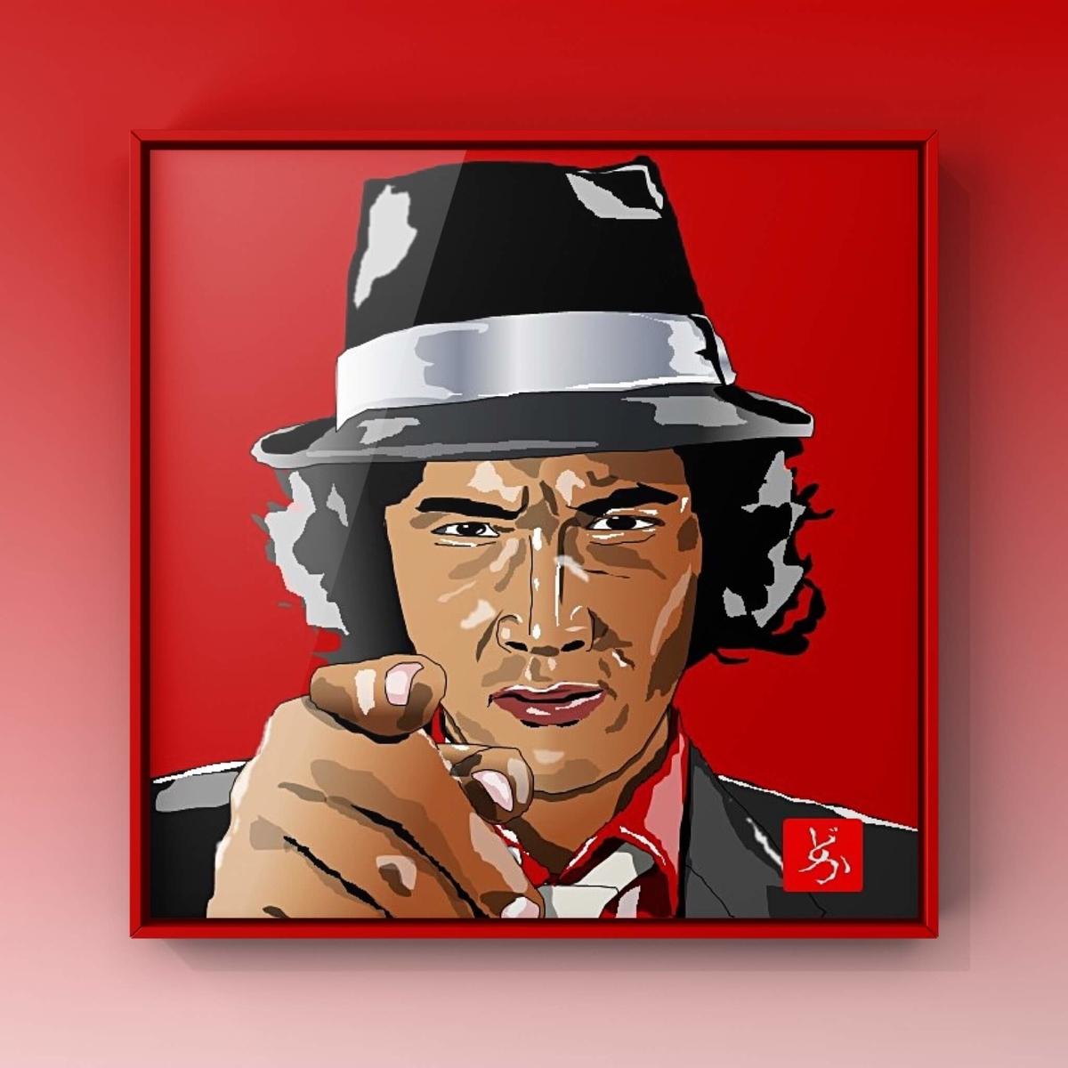 TV版「探偵物語」の松田優作のエクセル画イラスト額装版