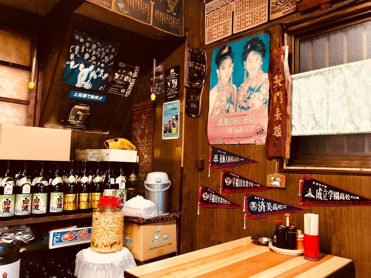高知市「〇吉食堂」の店内
