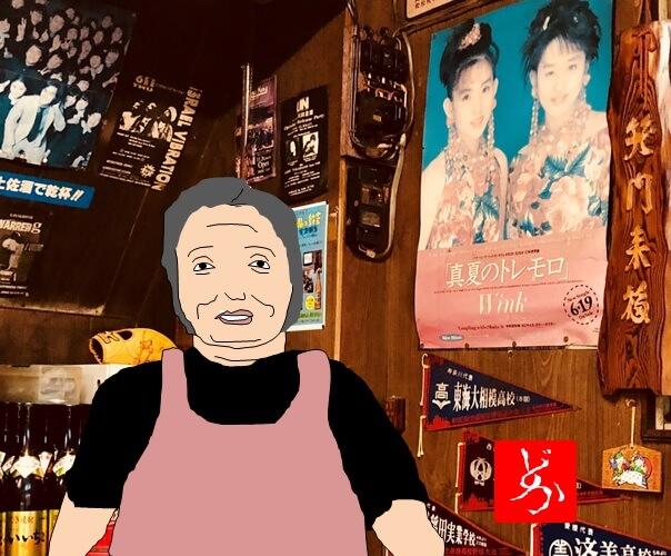 高知市「〇吉食堂」の女将のゆるエクセル画イラスト