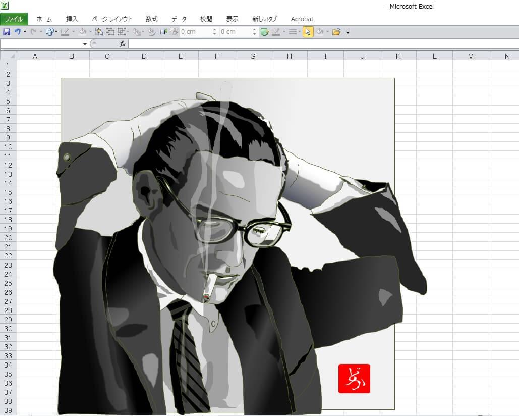 モダン・ジャズのピアニスト、ビル・エバンスのエクセル画イラストキャプチャ版