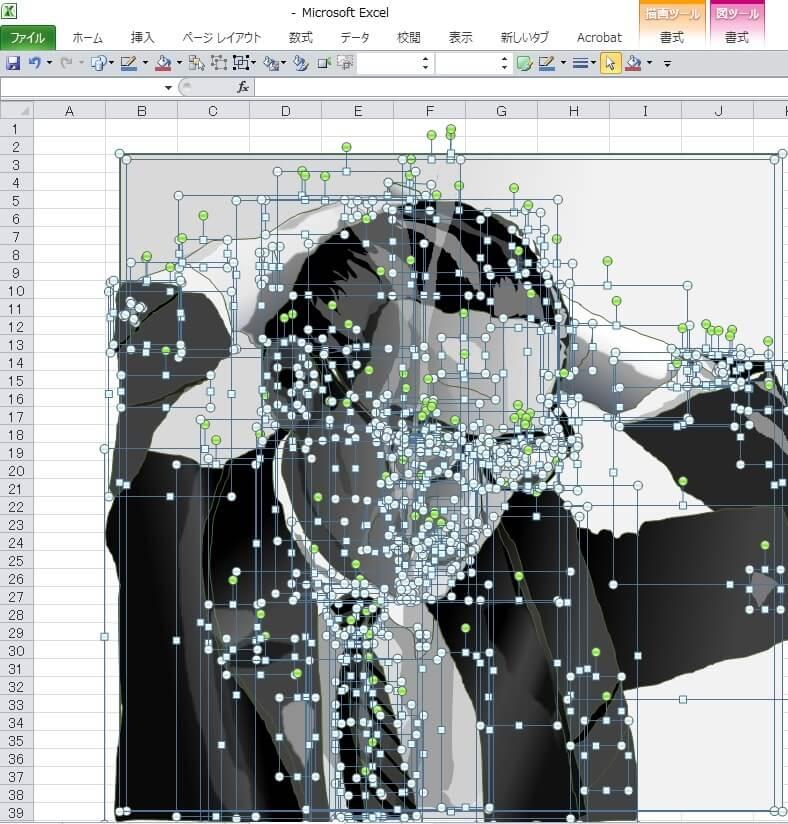 モダン・ジャズのピアニスト、ビル・エバンスのエクセル画イラストドット版