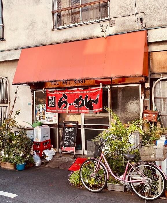 江古田の激渋町中華「大羊飯店」の外観