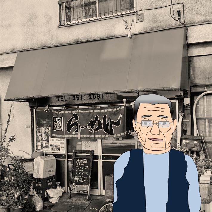 江古田の激渋町中華「大羊飯店」の外観と店主のゆるエクセル画イラスト