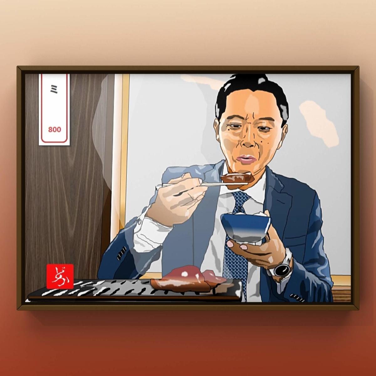 孤独のグルメ、井之頭五郎の一人焼肉のエクセル画イラスト額装版