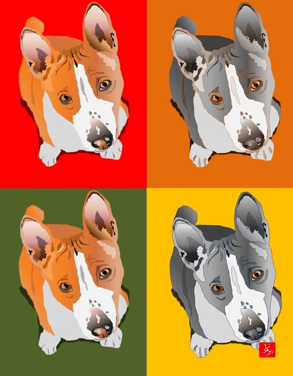 アフリカ原産の古代犬バセンジーのエクセル画イラストバリエーション