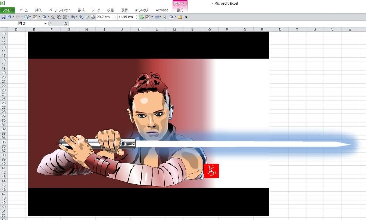 スターウォーズ9 レイのエクセル画イラストキャプチャ版