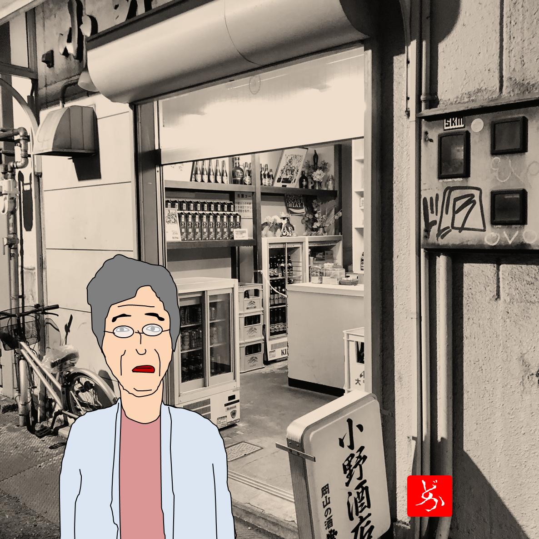 岡山駅前の小野酒店と女将のゆるエクセル画イラスト