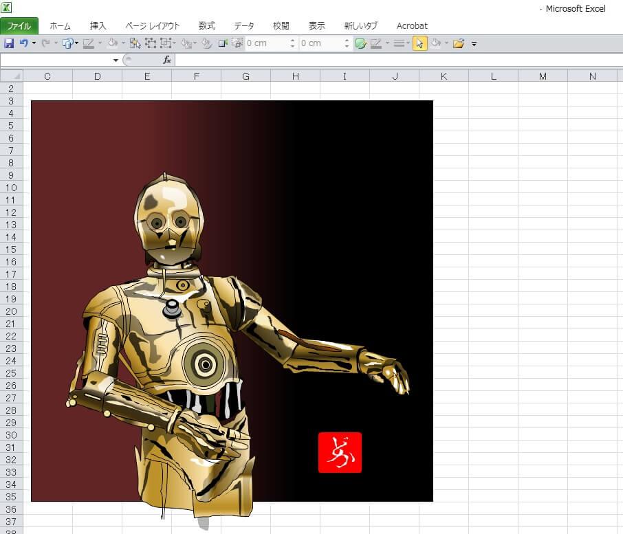 スターウォーズ9 C-3POのエクセル画イラストキャプチャ版