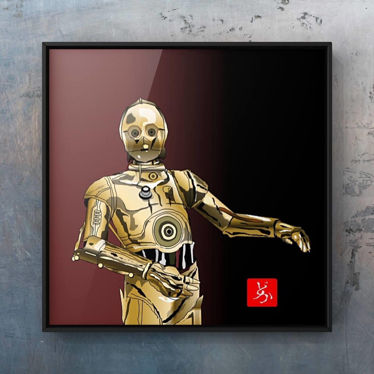 スターウォーズ9 C-3POのエクセル画イラスト額装版