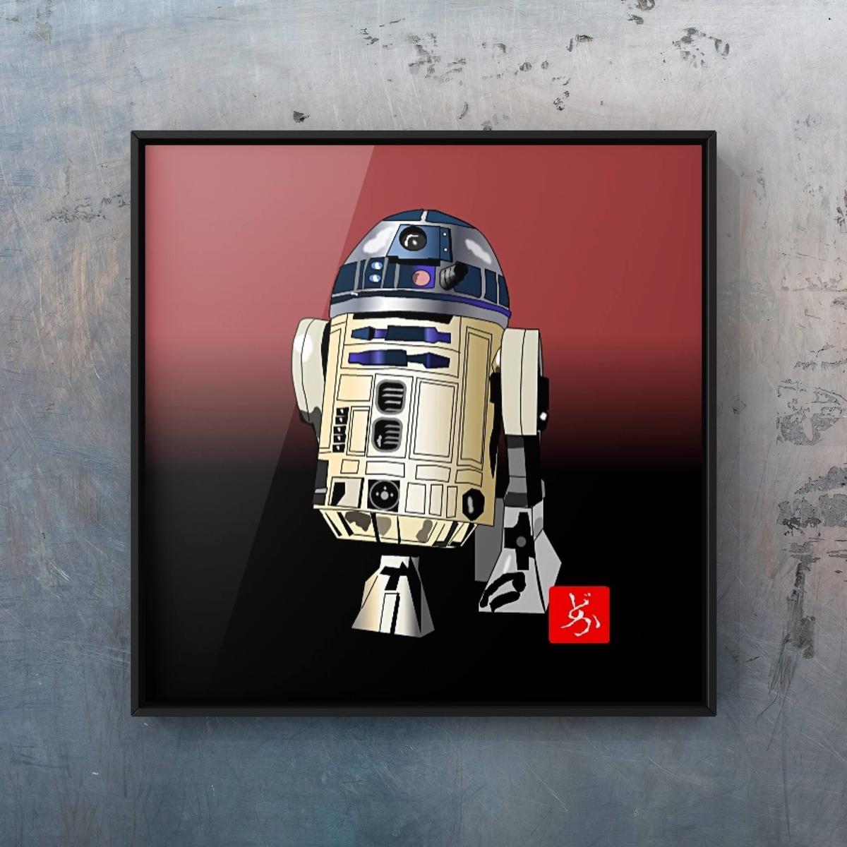 スターウォーズ9 R2-D2のエクセル画イラスト額装版