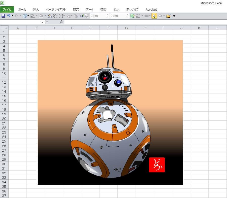 スターウォーズ9 BB-8のエクセル画イラストキャプチャ版