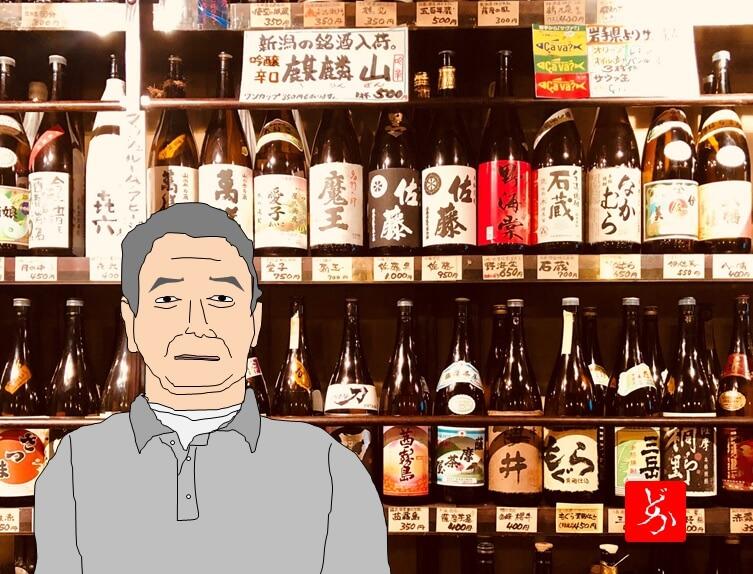 長崎市賑町の角打ち「森山酒店」の店主のゆるエクセル画イラスト