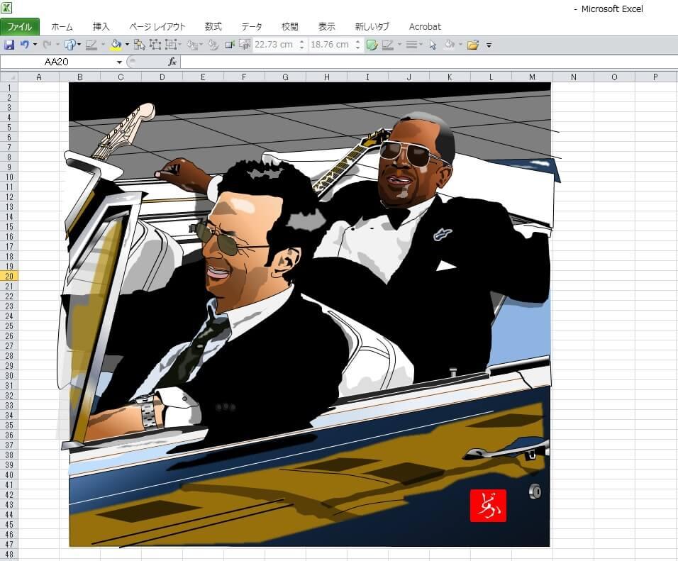 B.B.キング&エリック・クラプトン「ライディング・ウィズ・ザ・キング」のエクセル画イラストキャプチャ版