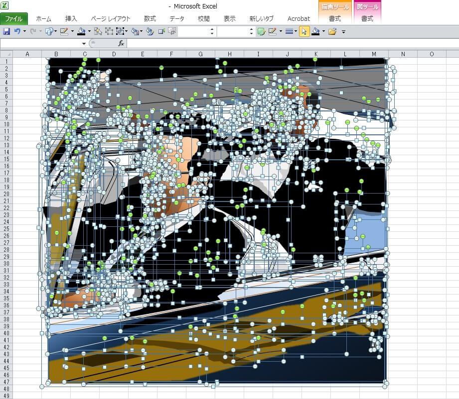 B.B.キング&エリック・クラプトン「ライディング・ウィズ・ザ・キング」のエクセル画イラストドット版