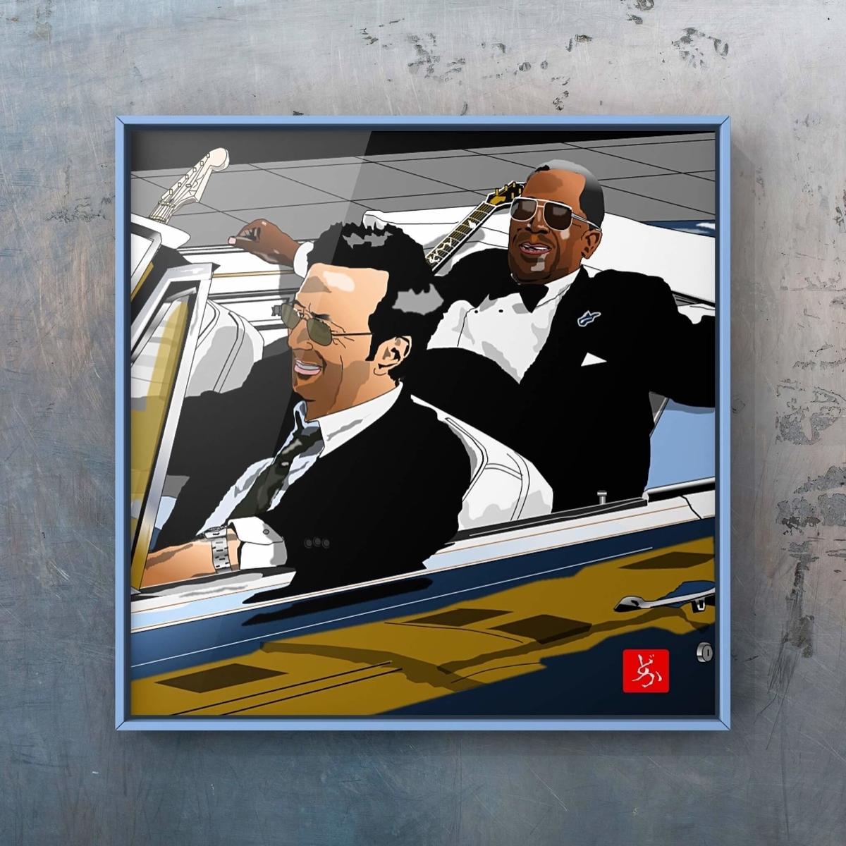 B.B.キング&エリック・クラプトン「ライディング・ウィズ・ザ・キング」のエクセル画イラスト額装版