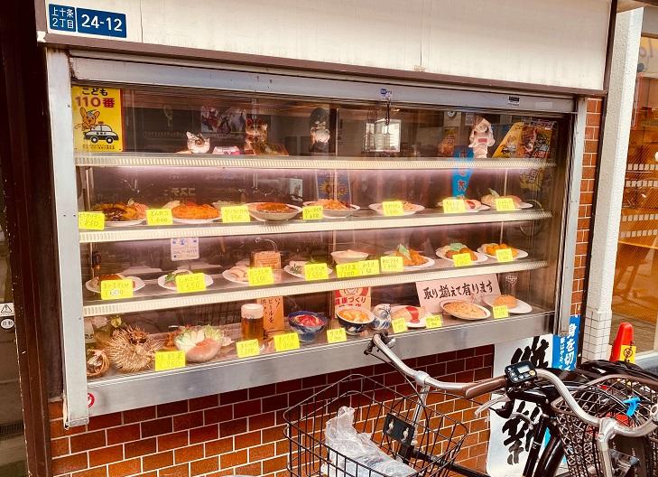 十条の大衆食堂「天将」の店頭ショーケース