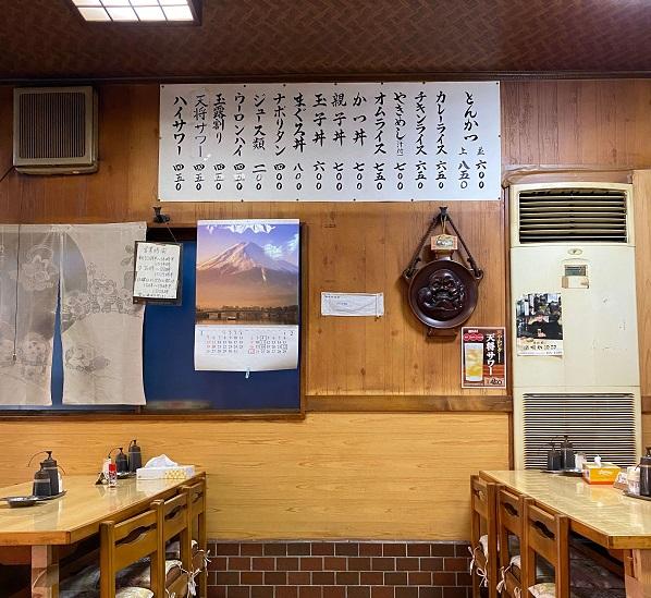 十条の大衆食堂「天将」の店内