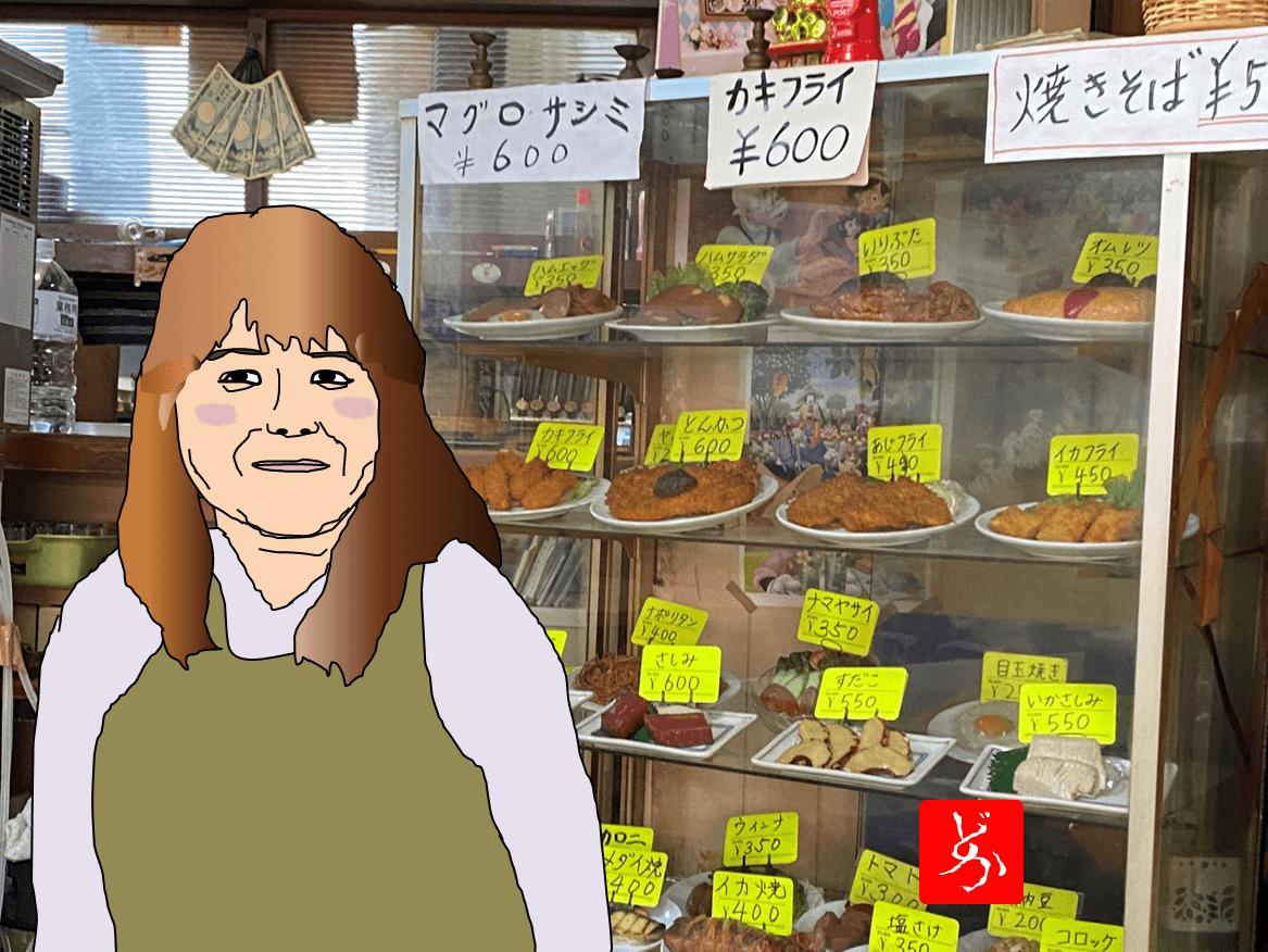 十条の大衆食堂「天将」のママのゆるエクセル画イラスト