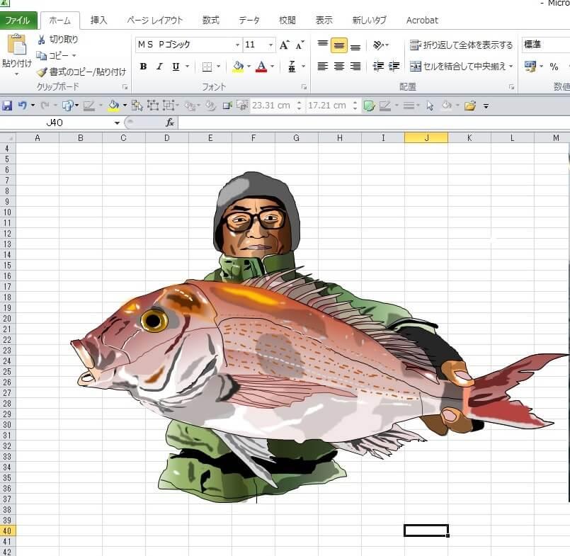 知人がどや顔して釣りあげた鯛のエクセル画イラスト作画過程2