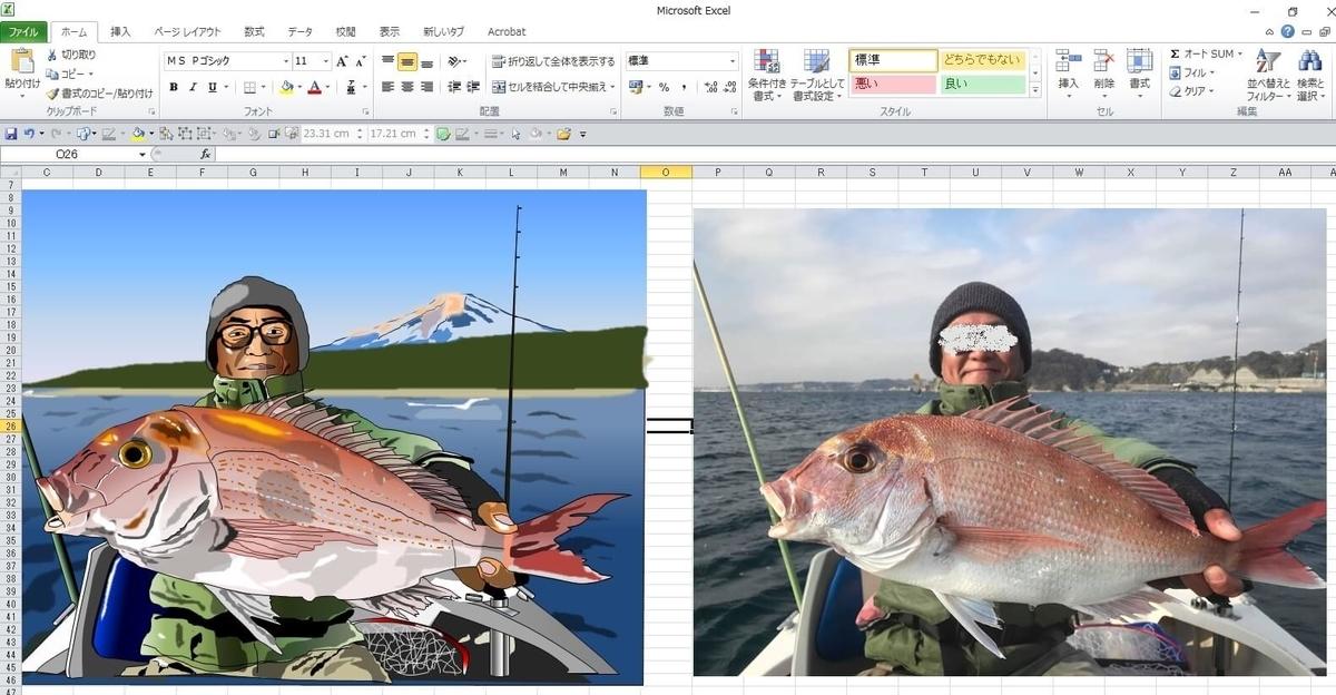 知人がどや顔して釣りあげた鯛のエクセル画イラスト作画過程3