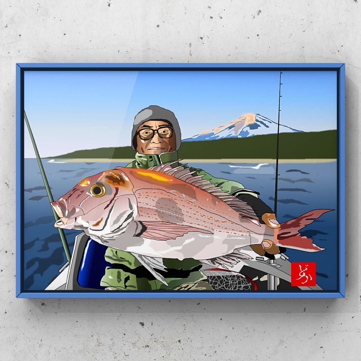 知人がどや顔して釣りあげた鯛のエクセル画イラスト額装版