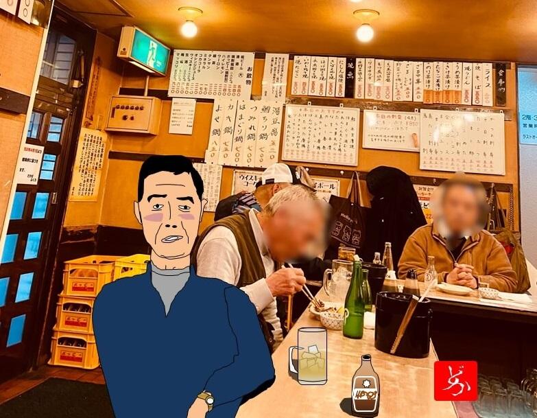 池袋西口「酒場ふくろ」でいちゃついてたおっさんのゆるエクセル画イラスト