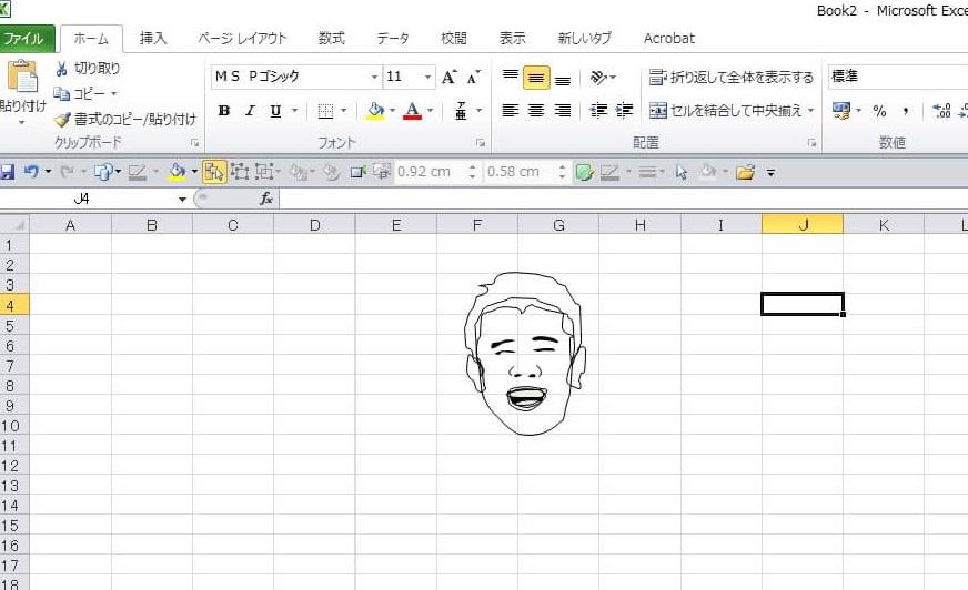 サウナドラマ「サ道」のエクセル画イラスト作画過程1
