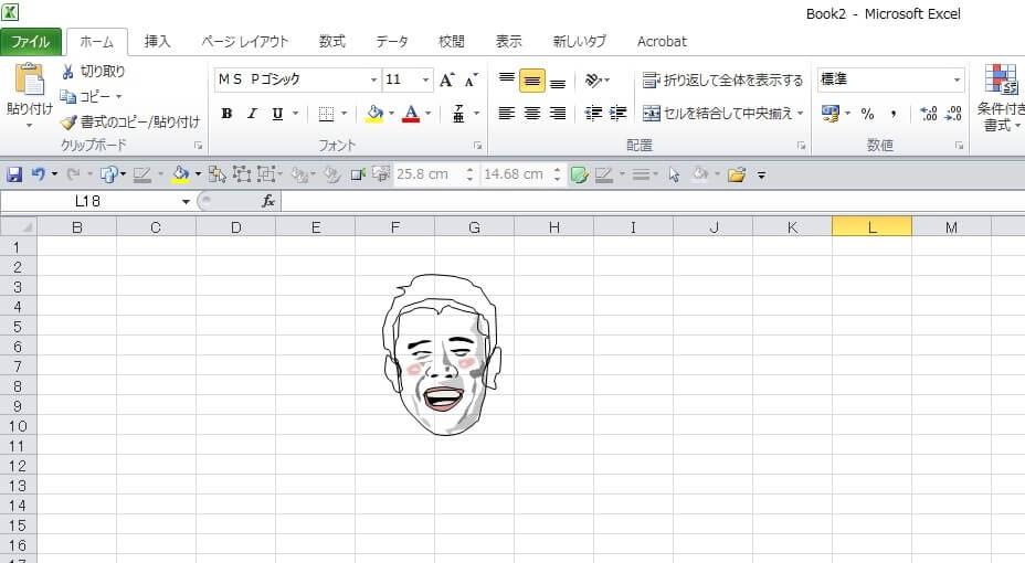 サウナドラマ「サ道」のエクセル画イラスト作画過程2