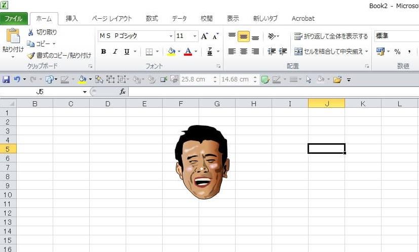 サウナドラマ「サ道」のエクセル画イラスト作画過程3