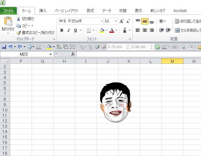 サウナドラマ「サ道」のエクセル画イラスト作画過程5