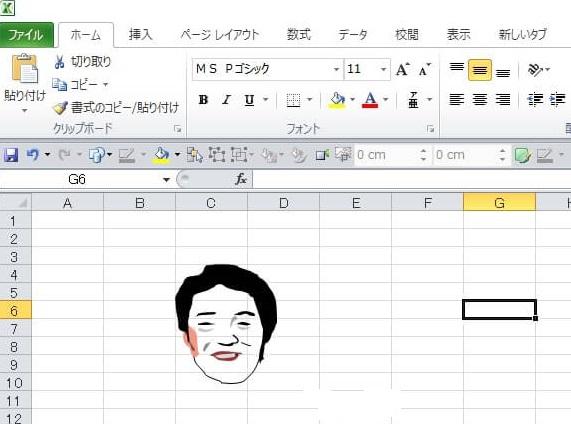 サウナドラマ「サ道」のエクセル画イラスト作画過程7