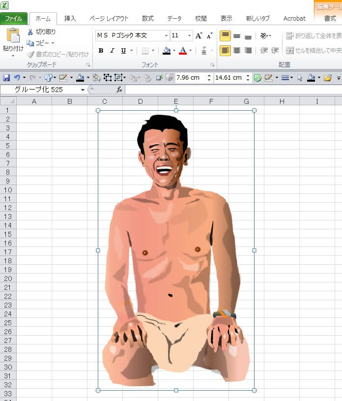 サウナドラマ「サ道」のエクセル画イラスト作画過程「ナカタ」