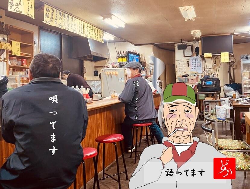 山谷の大衆酒場「追分」の店内のゆるエクセル画イラスト