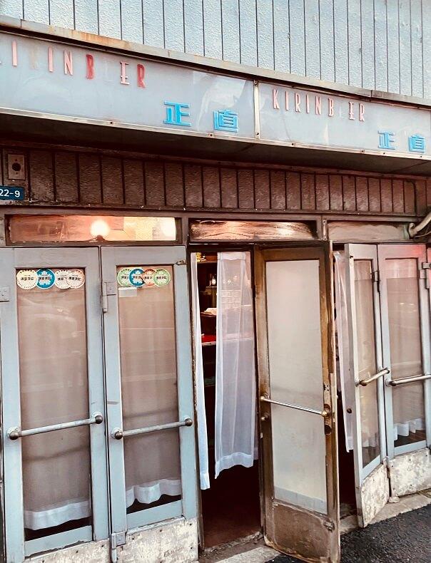 浅草の老舗「正直ビヤホール」の外観
