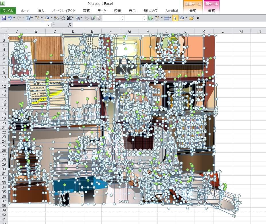浅草の老舗「正直ビヤホール」のママのエクセル画イラストドット版