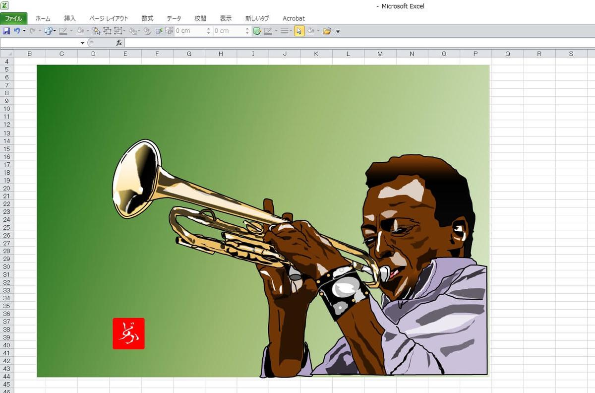 Jazzの帝王マイルス・デイビスのエクセル画イラストキャプチャ版