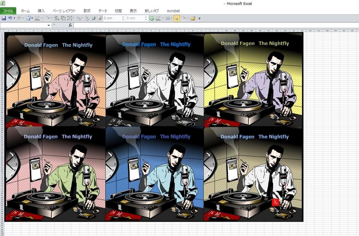 ドナルド・フェイゲン「ナイトフライ」のエクセル画イラストドナルドバリエーション篇キャプチャ版