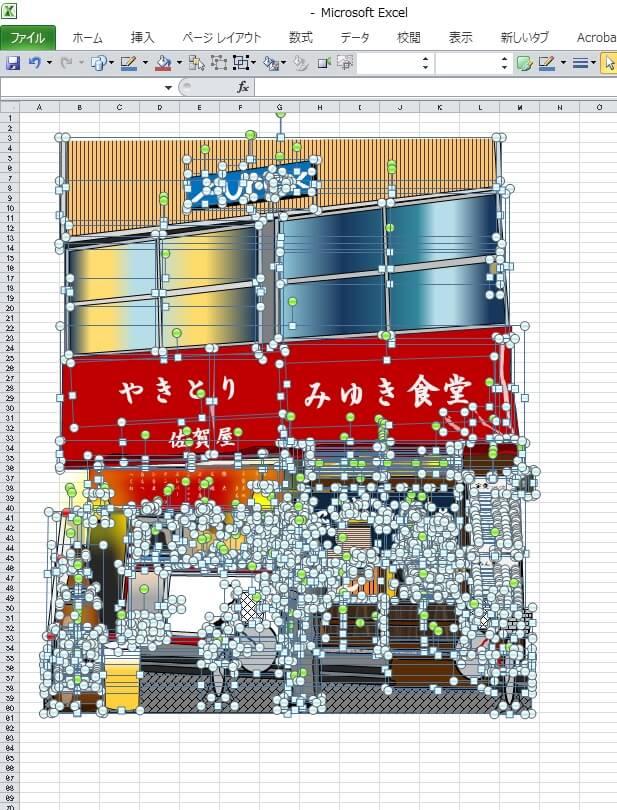 清瀬の昼から飲める「みゆき食堂」のエクセル画イラストドット版
