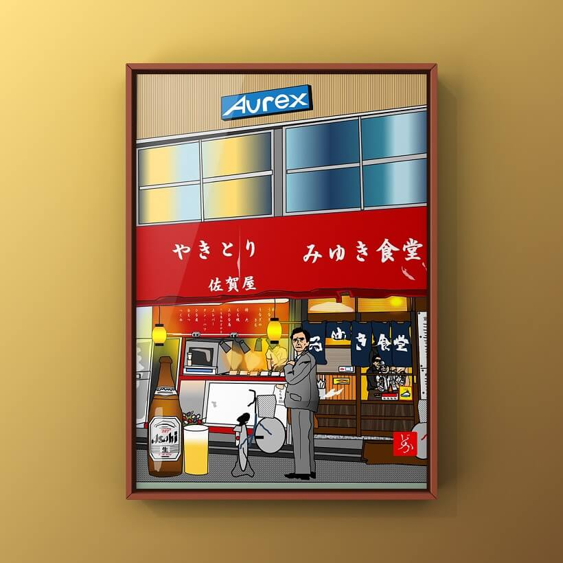 清瀬の昼から飲める「みゆき食堂」のエクセル画イラスト清瀬の額装版