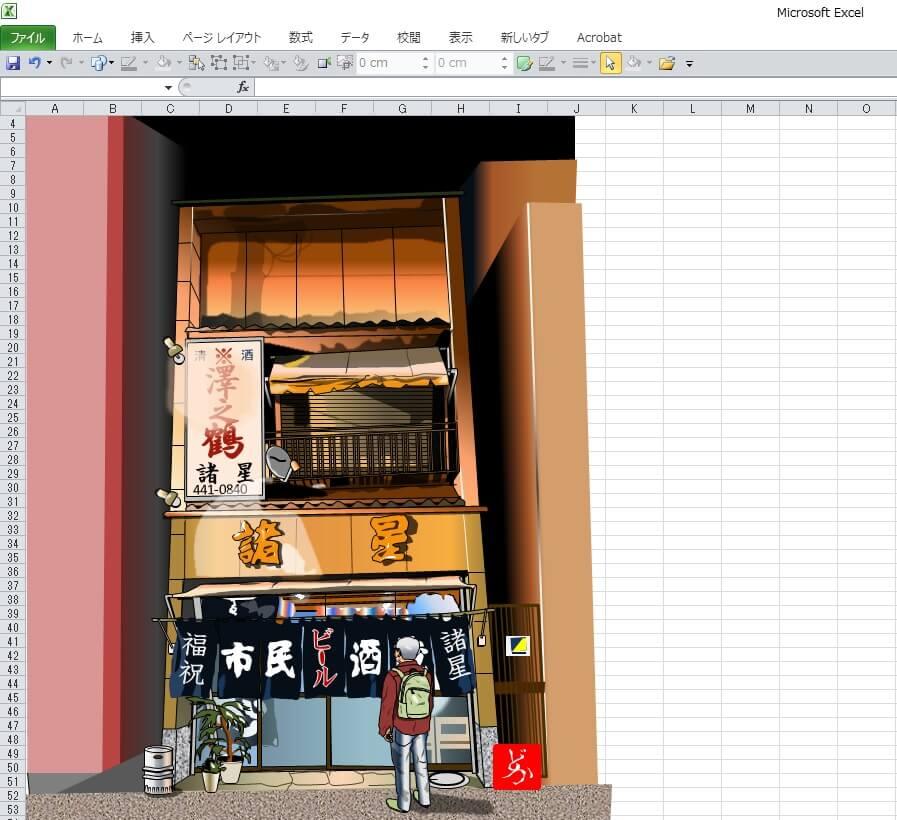 新子安の横浜三大市民酒場の「諸星」のエクセル画イラストキャプチャ版