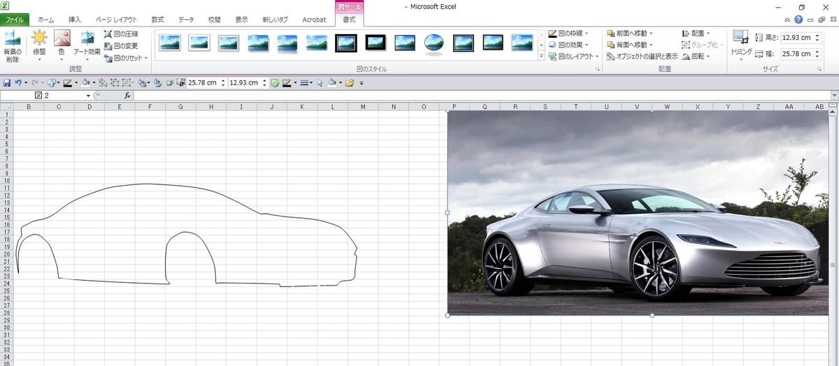 007ボンド・カー、アストン・マーチンDB10のエクセル画イラスト作画過程1
