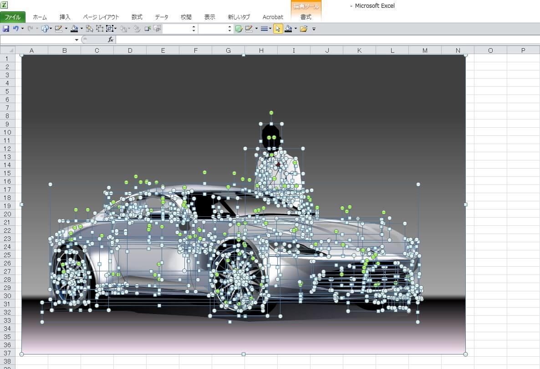 007ボンド・カー、アストン・マーチンDB10のエクセル画イラストドット版