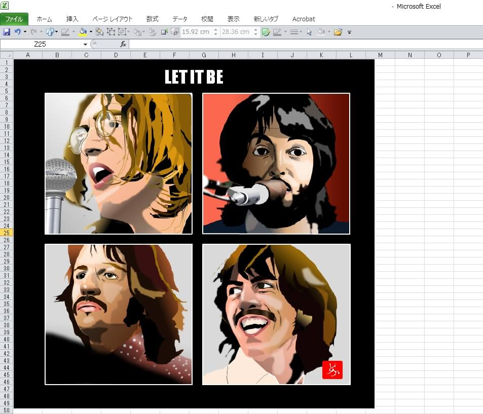 ビートルズの「レット・イット・ビー」のエクセル画イラストキャプチャ版