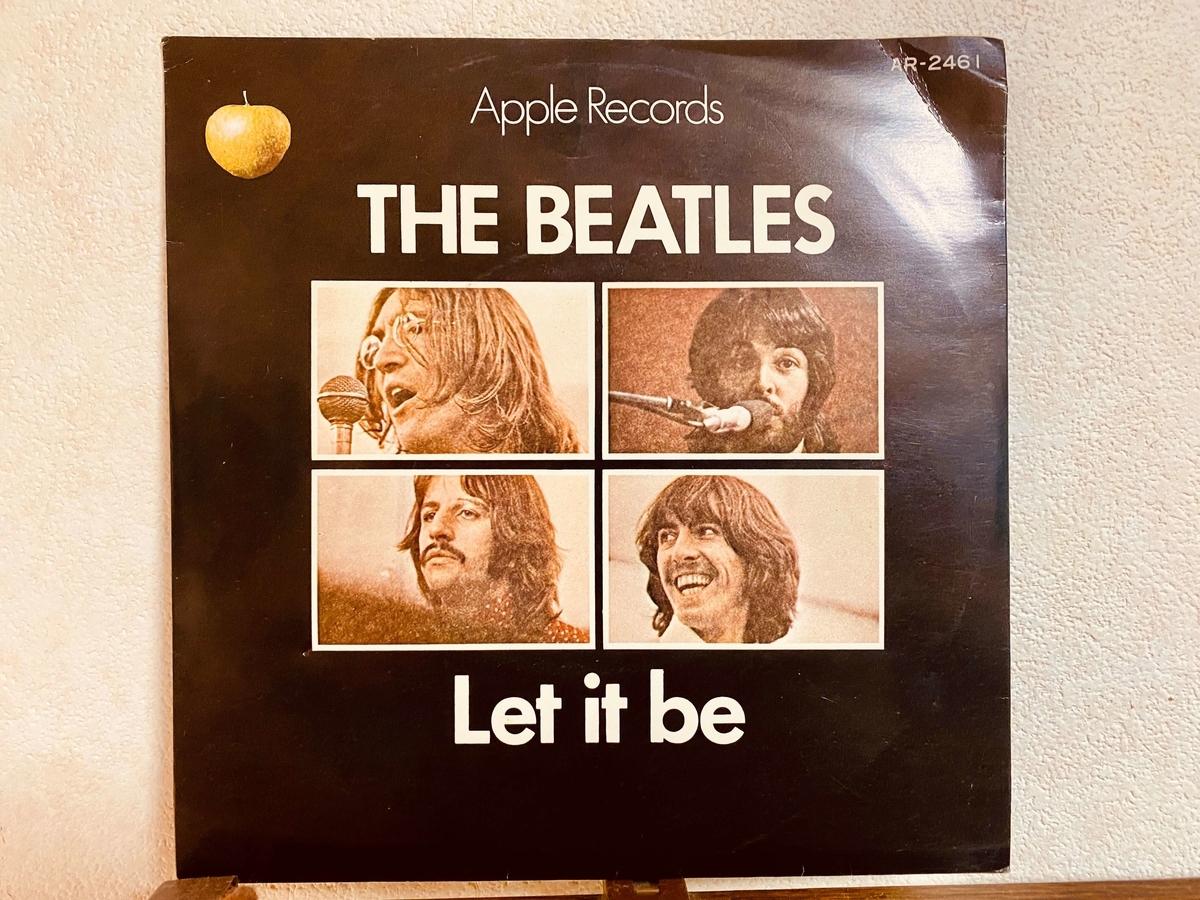 初めて買った洋楽レコードの「レット・イット・ビー」シングル盤