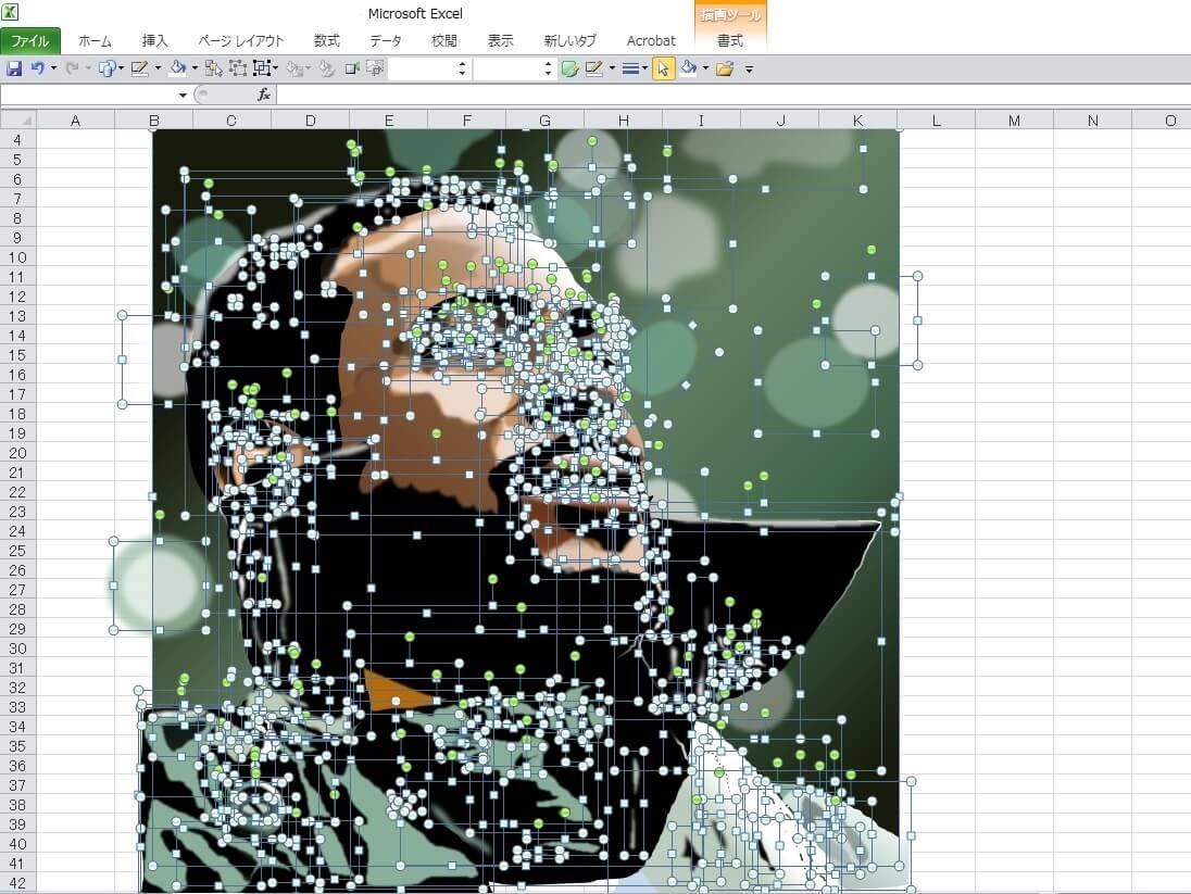 マーヴィン・ゲイの名盤「ホワッツ・ゴーイン・オン」のエクセル画イラストドット版